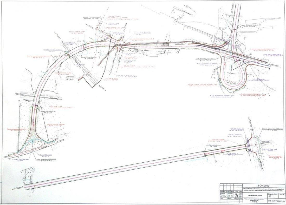 Третий мост в Волгодонске: новые подробности