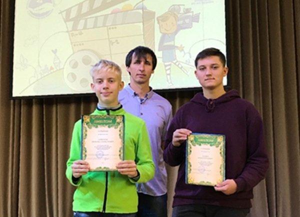 Юные волгодонцы заняли первые места в международном конкурсе видеосюжетов