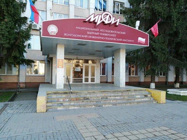Волгодонский инженерно-технический институт потратит один миллион рублей на мебель