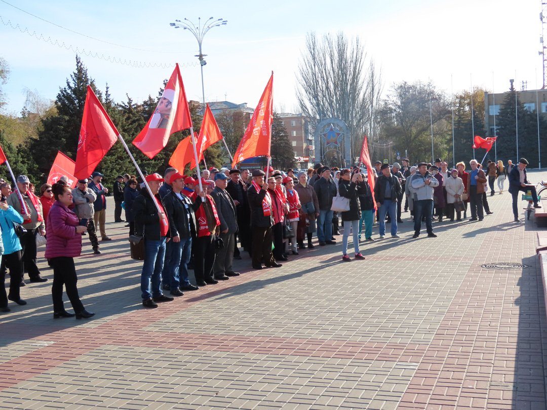 Коммунисты Волгодонска провели митинг в очередную годовщину Великого Октября