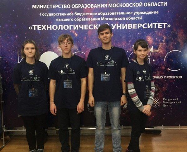 Воспитанник Станции юных техников Волгодонска стал победителем всероссийского конкурса «Космос»