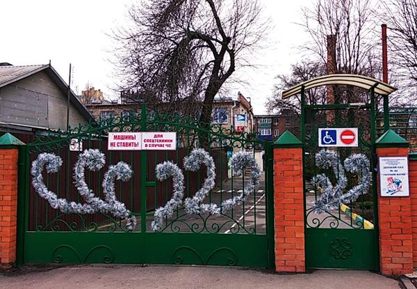Родители Батайска пожаловались, что в одном из детских садов били детей