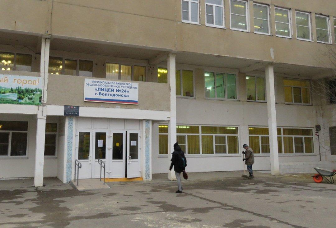 Школьное питание в Волгодонске может выйти на ресторанный уровень