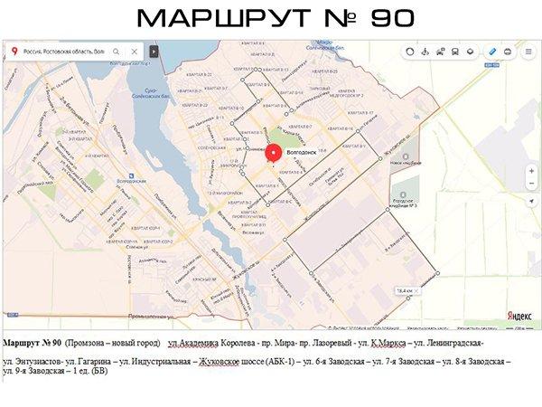 На Степной в Старосоленом и в промзоне Волгодонска начнут ходить автобусы