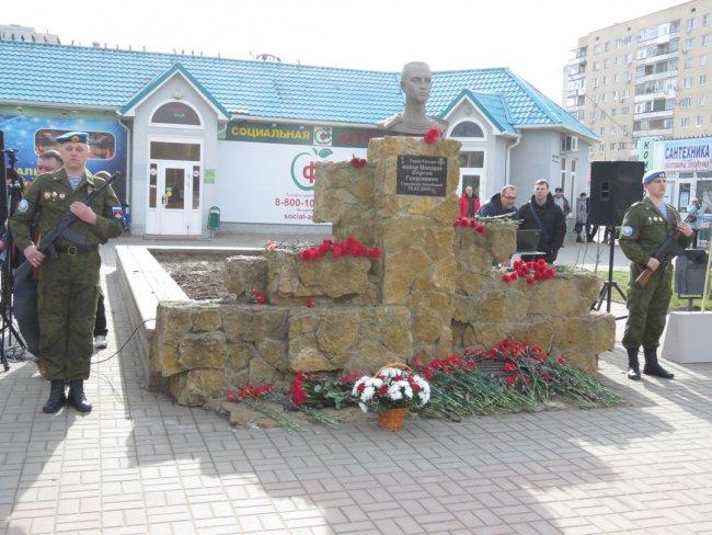 Волгодонск отметил трагический юбилей события последней Чеченской войны