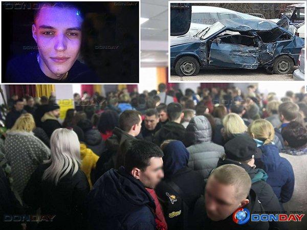 Больше ста волгодонцев пришли проститься с погибшим в ДТП на Курчатова Сергеем Тишиным