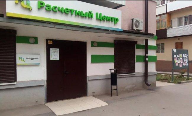 Тепловики Волгодонска предоставили 40-дневную рассрочку по пеням в связи с коронавирусом
