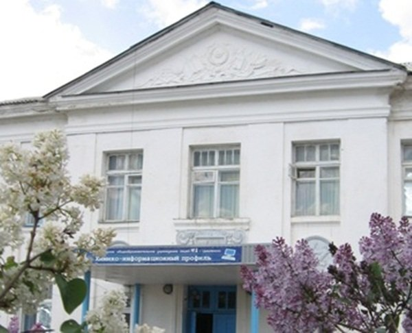 Цимлянские школьники после каникул выйдут на дистанционное обучение, как и в Волгодонске