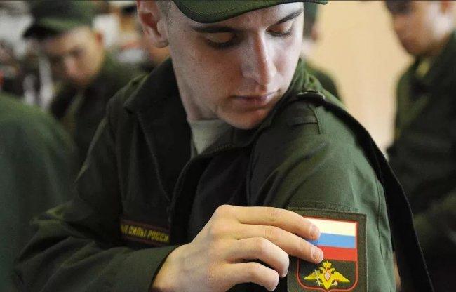 Весенний призыв в России и Волгодонске отменять не станут