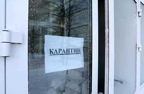 Названы предприятия Волгодонска, которые больше всего пострадают от карантина