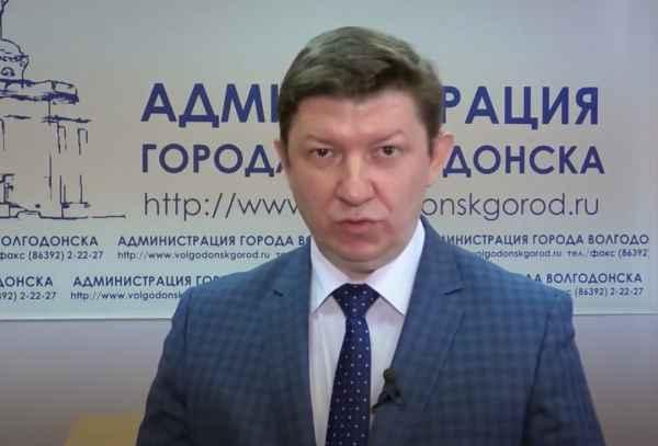 Жителей Волгодонска призвали более четко следовать самоизоляции (видео)