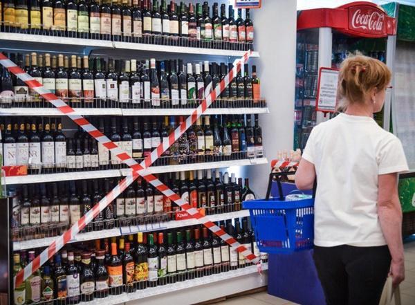На День защиты детей алкоголь в Волгодонске не купить