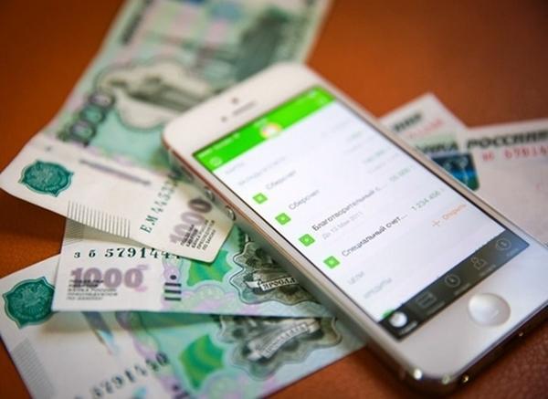 Волгодончанка лишилась 200 тысяч рублей после разговора с «сотрудником банка»