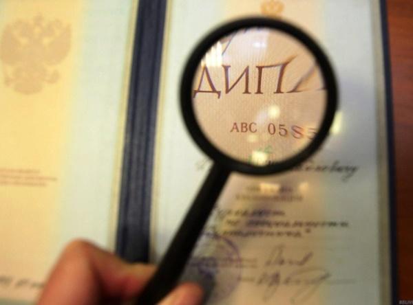 На Дону выявили сайт, продающий поддельные дипломы