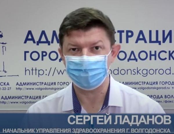 «15 человек, поступившие в ковидный госпиталь Волгодонска 6 июля, заразились бытовым способом»: сообщил Сергей Ладанов