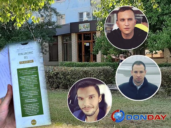 Руководители Оздоровительного центра «Импульс» из Волгодонска получили тюремные сроки