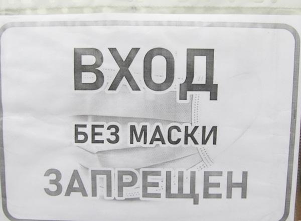 «И так, и так оштрафуют»: волгодончанка заплатит за отказ продать товар без маски