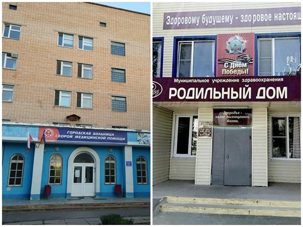 Главврач роддома Волгодонска заработала на миллион меньше, чем руководитель БСМП: врачи отчитались о доходах за год