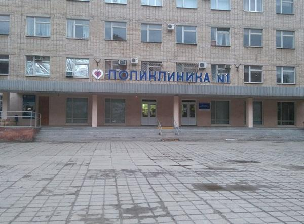 «Как попасть к терапевту»: жители Волгодонска жалуются на отсутствие врачей широкого профиля  в городской поликлинике №1