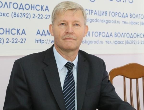 Назначен временно исполняющий обязанности главы администрации Волгодонска