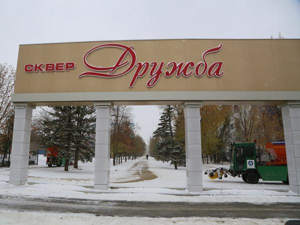 «Подрядчики сработали неудовлетворительно»: власти Волгодонска рассказали, как прошел первый снег для города