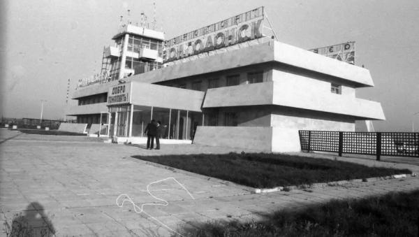 «Волгодонск 30 лет назад»: маршрутка опоздала в аэропорт в Цимлянск