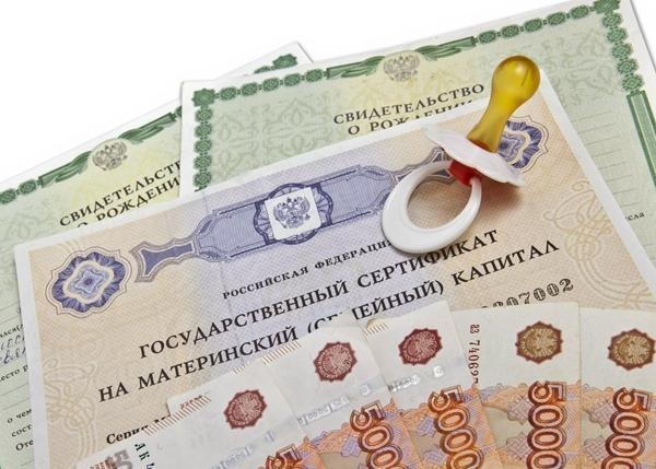 Жителям Волгодонска увеличат размер материнского капитала