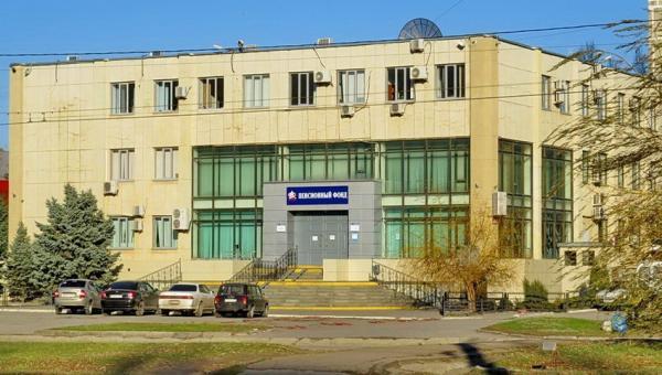 Некоторые пенсионеры Волгодонска получат пенсии досрочно