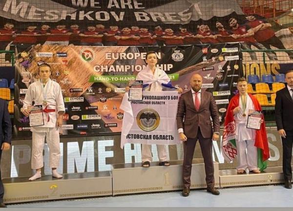 Рукопашники из Волгодонска завоевали «золото» на первенстве Европы