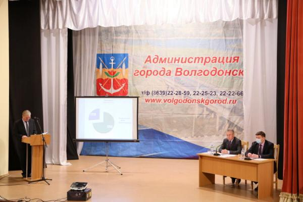 Волгодонск не только пережил 2020 год, но и улучшил экономические показатели