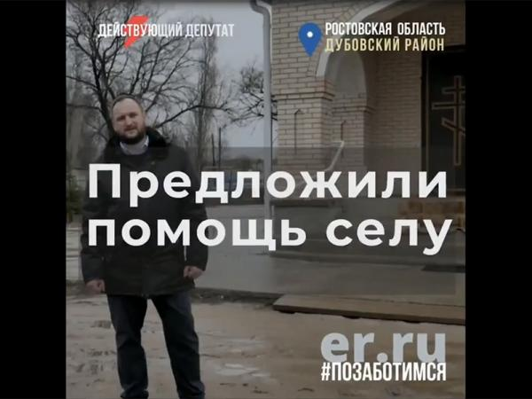 Трупы на детской площадке: как депутат Брагин наводит порядок в своем округе в Волгодонске