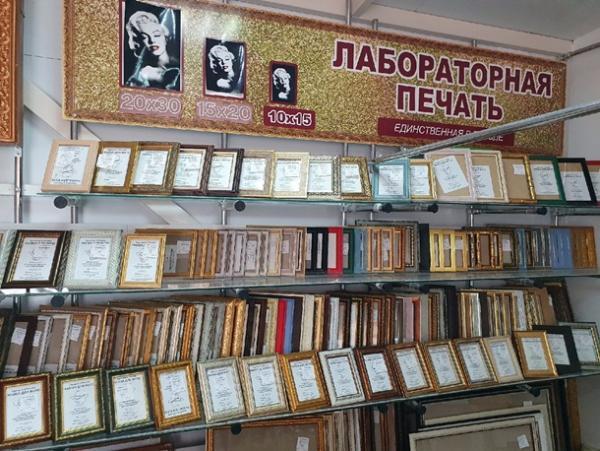 Жители Волгодонска могут сохранить радостные моменты вместе с магазином «Фото&Рамка»