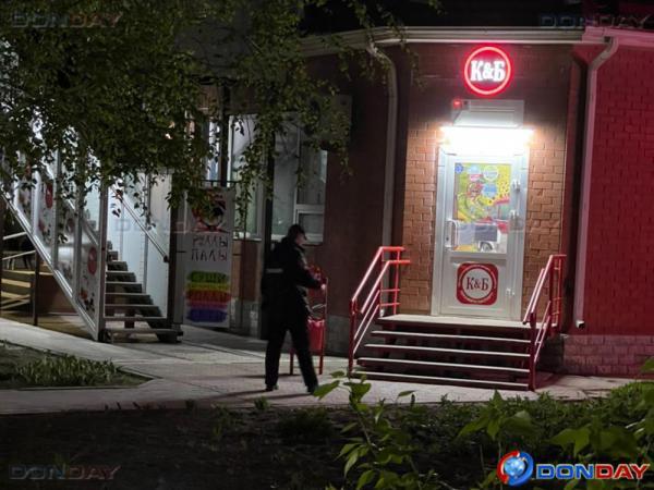 Из-за сообщения о заминировании в Волгодонске оцепили магазин алкогольной продукции: видео